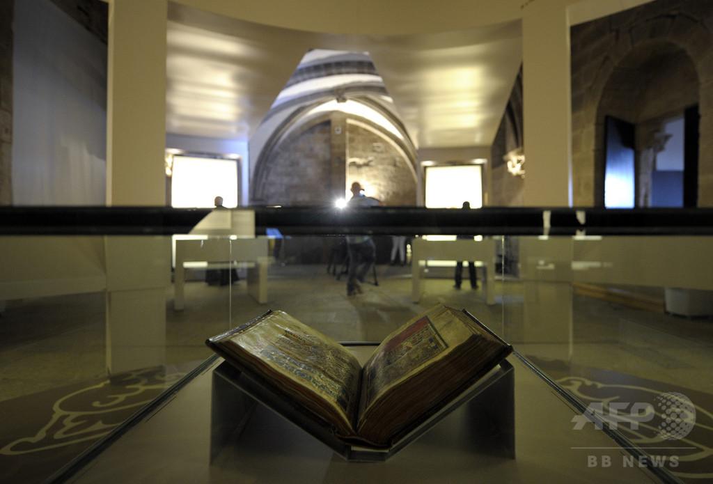 「聖ヤコブの巡礼路」最古の案内書、盗んだ男に禁錮10年 スペイン