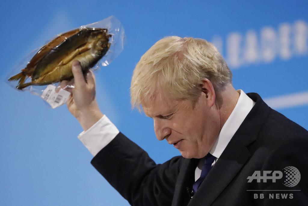 次期英首相最有力のジョンソン氏、薫製ニシンでEU批判もあっさり返り討ち