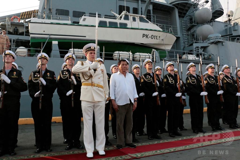 ドゥテルテ比大統領、ロシアの軍艦を見学 親密関係をアピール
