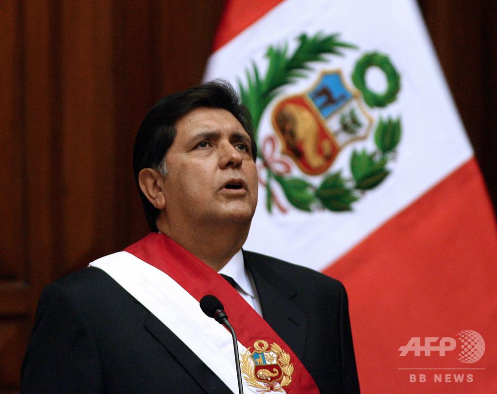ペルーのガルシア元大統領が自殺 逮捕直前に銃で頭撃つ