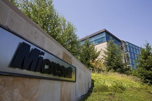 ホットメールで数千件のアカウント情報流出、MSがアクセス禁止措置
