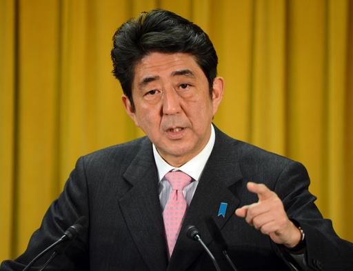 尖閣問題「交渉の余地ない」、安倍総裁会見 経済再生を約束