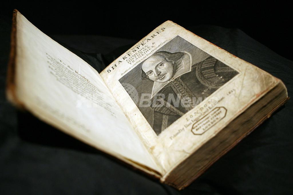 医者はシェークスピアを読め!「診断に役立つ」と英医学研究