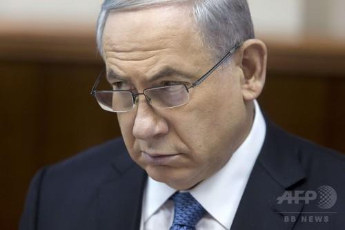 イスラエルは「ユダヤ人の祖国」、閣議で基本法案を承認