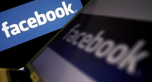 名前変えて重婚、フェイスブックの「知り合いかも?」で妻に発覚 米国