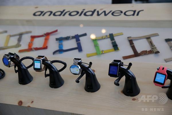 アンドロイド・ウエア端末をiPhoneで、グーグルがアプリ公開