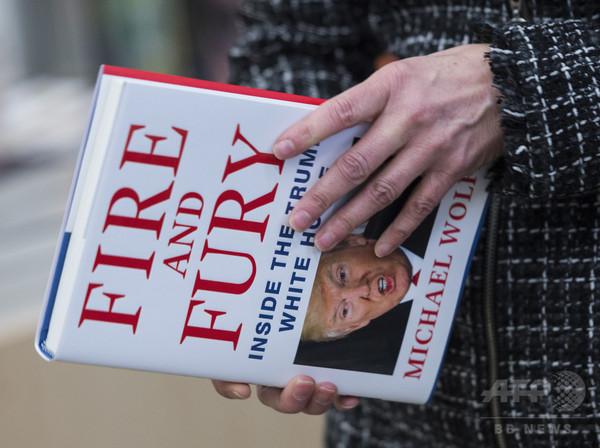 トランプ大統領の暴露本を映像化へ、著者が制作総責任者に