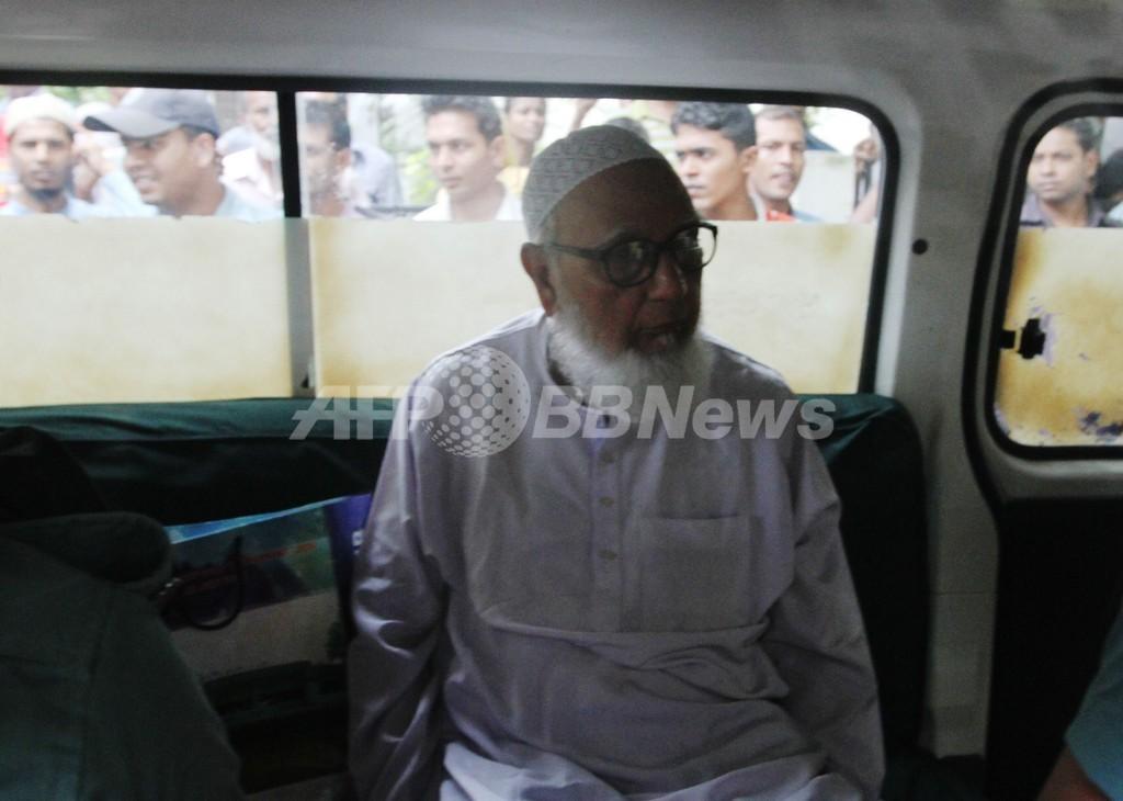 イスラム政党元指導者に戦争犯罪で禁錮90年、バングラデシュ