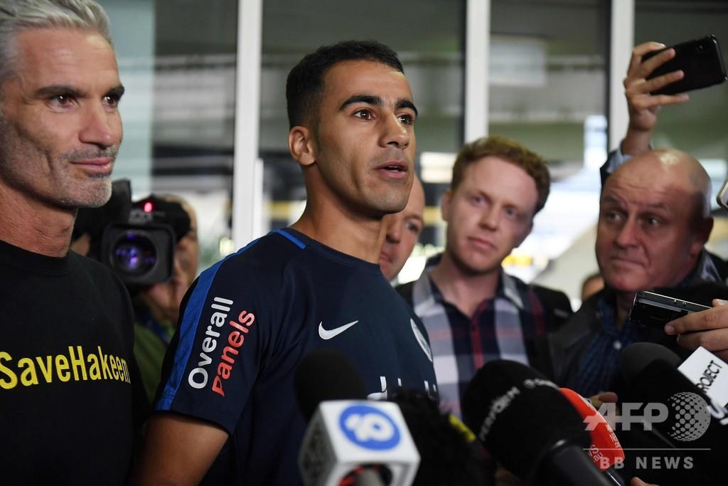 タイで拘束の難民サッカー選手、無事オーストラリアに帰国
