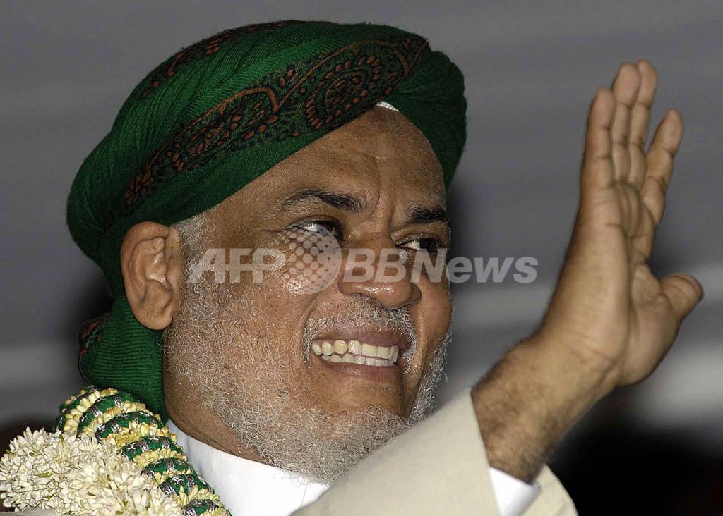 イスラム教指導者、新大統領に就任 - コモロ