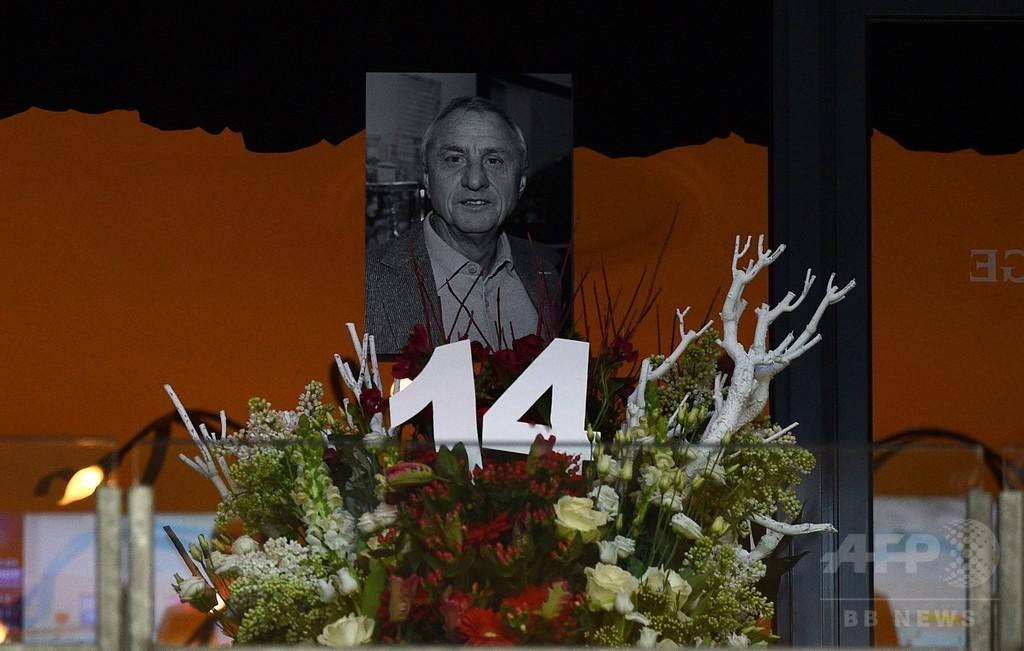 クライフ氏はバルセロナで火葬に、葬儀は近親者のみで予定