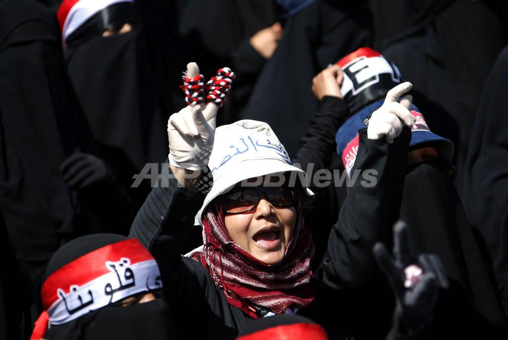 イエメン、来年2月21日に大統領選