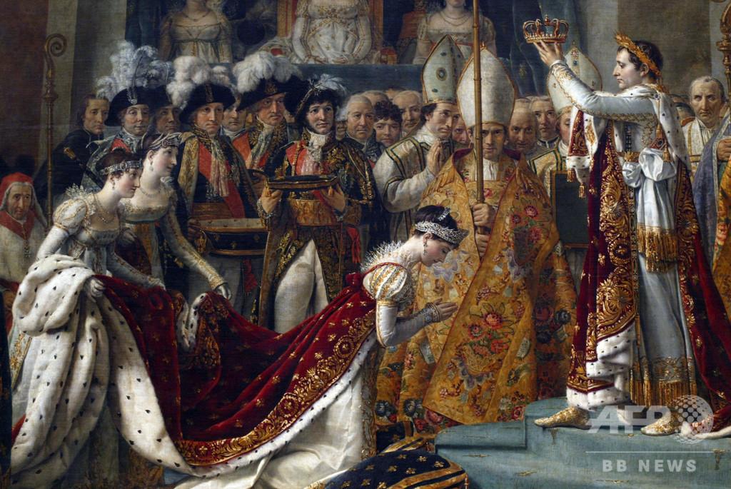 ナポレオンが妻に宛てたラブレター3通、計6400万円で落札