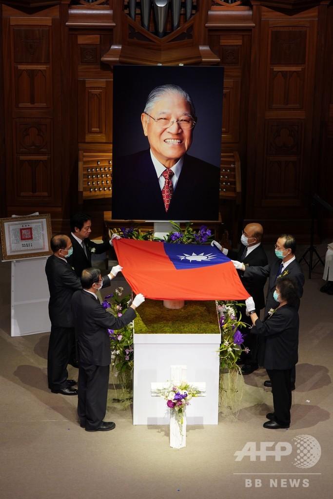 台湾・李元総統の告別式、米国務次官や森元首相ら参列