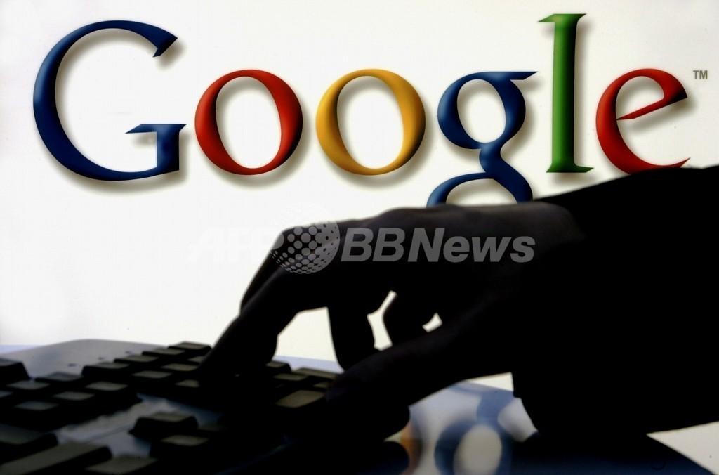 米グーグル、画像検索の新サービス「Image Swirl」を実験公開