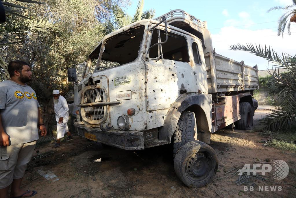 リビア首都南郊で民兵組織間の戦闘、27人死亡 91人負傷