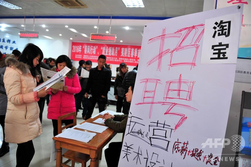 アリババ、ファーウェイなど中途採用中止? 中国のIT業界就職戦線