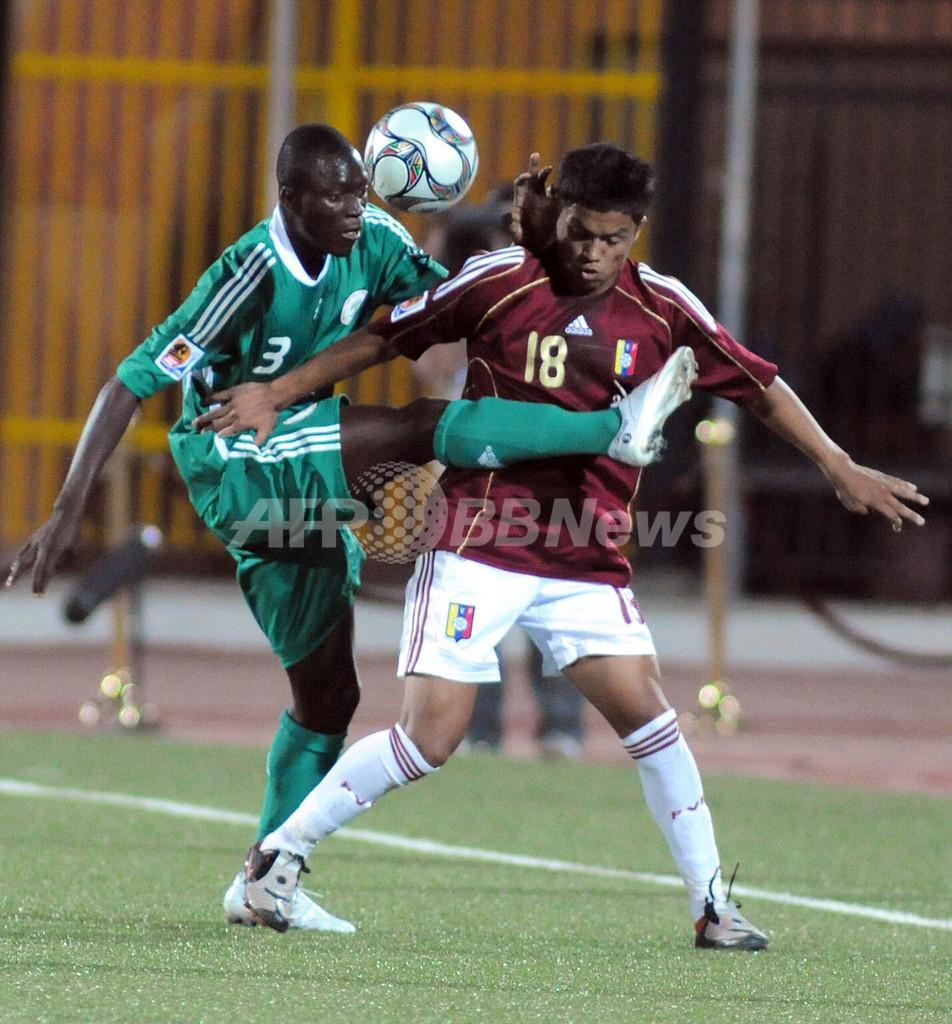 ベネズエラがナイジェリアに勝利、U20W杯