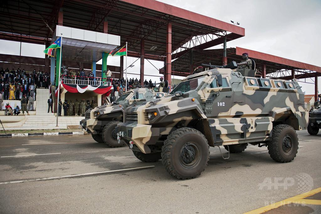 南スーダン兵、「戦車で市民ひき殺す」 人権団体報告