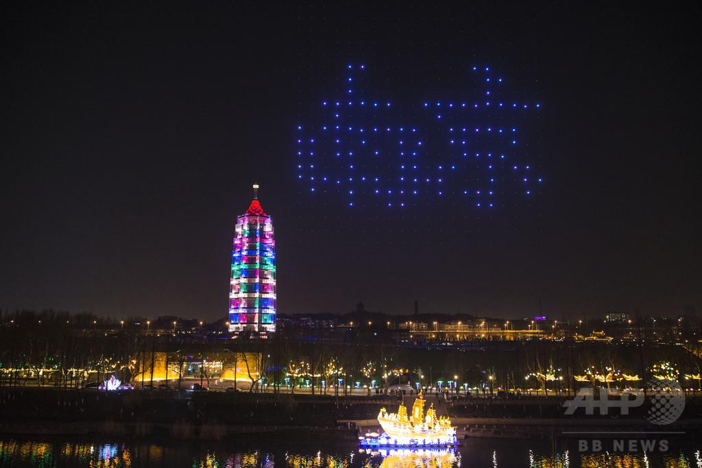 ドローンの隊列、夜空で「演技」 南京