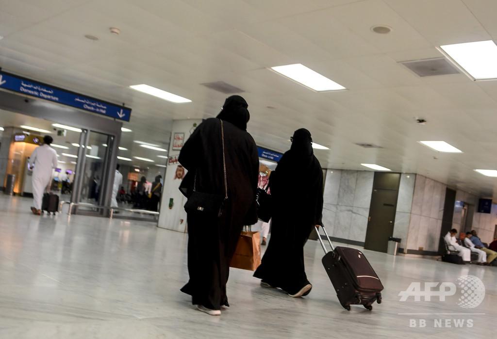 サウジアラビア、未婚の外国人カップル同室宿泊可能に
