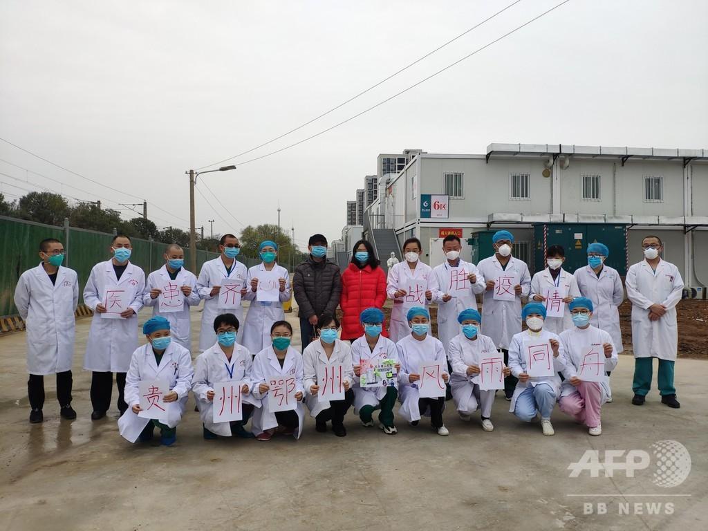 中国の新型ウイルス患者の治癒・退院率、52.1%に