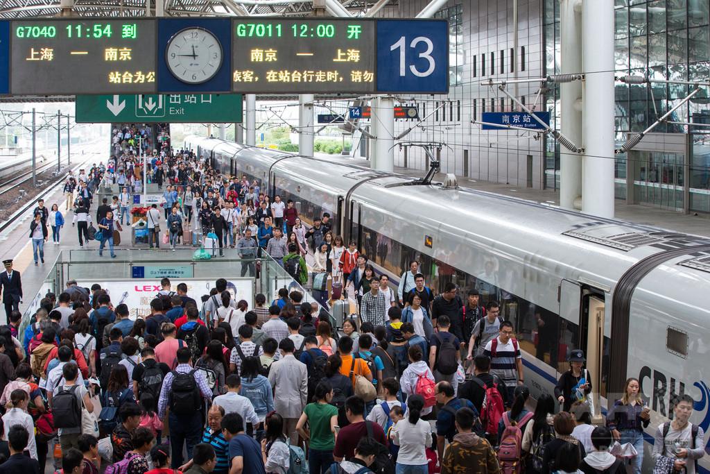 中国・超大型連休初日、1億1300万人が大移動 国慶節と中秋節