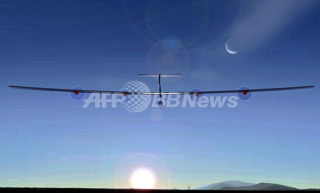 英無人航空機が連続飛行54時間で、世界記録を達成