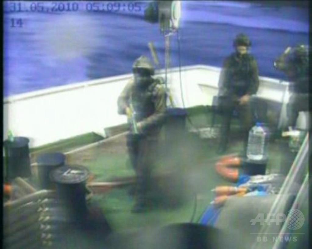 イスラエルによるガザ支援船襲撃、国際刑事裁判所が訴追見送り