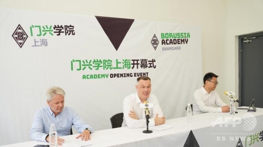 ボルシアMGが上海にサッカーアカデミー設立