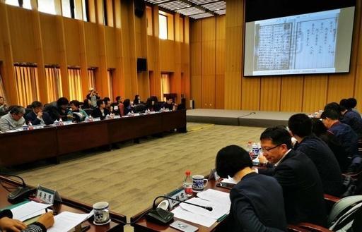 中国の全国の図書館が古書7万2000冊をオンライン化、読者はネット閲覧が可能に