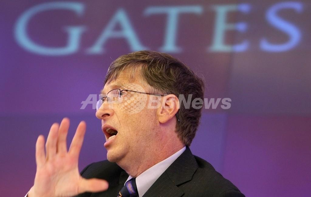 ビル・ゲイツ氏、米政府の「ビッグスリー」救済に苦言