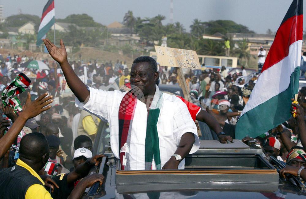 国際ニュース:AFPBB Newsガーナのミルズ大統領が急死、後任に副大統領が昇格