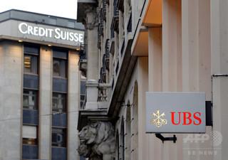 相続人はどこ? スイス銀行口座に眠る8.7億円、1年後には接収