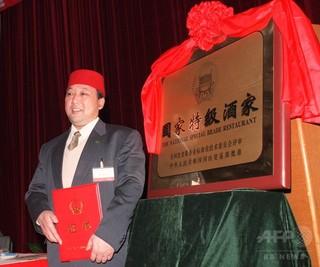 「国家級レストラン」昨年の売り上げ 中国外食市場の4%占める