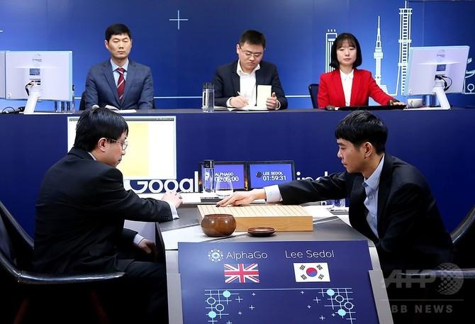 人工知能「アルファ碁」、囲碁5番勝負でトップ棋士に3連勝