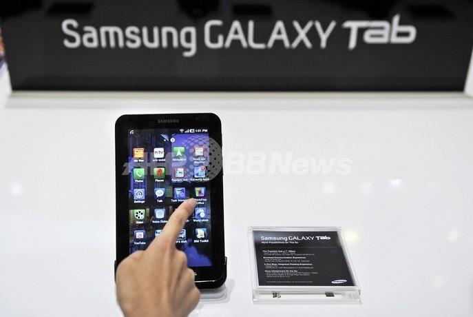 韓国サムスン電子も米アップルを提訴、特許侵害で
