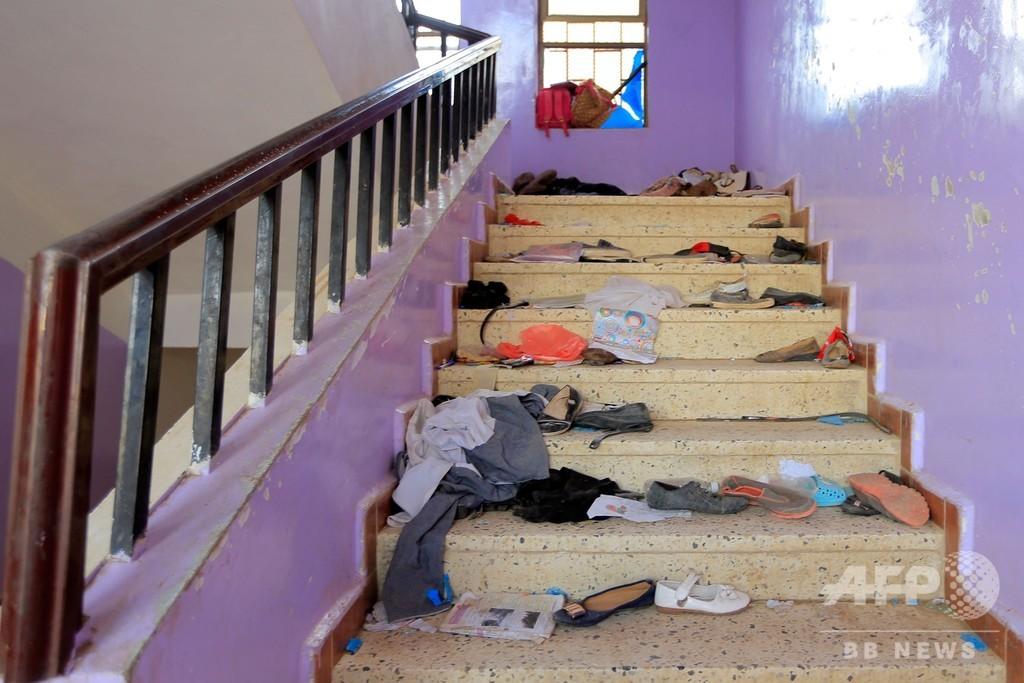 イエメン首都で爆発、子ども14人死亡 連合軍は空爆否定