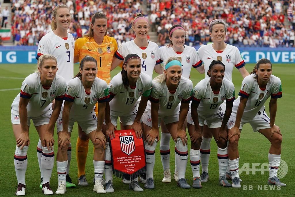 敗訴に「ショック」の女子サッカー米代表、平等賃金求め上訴へ