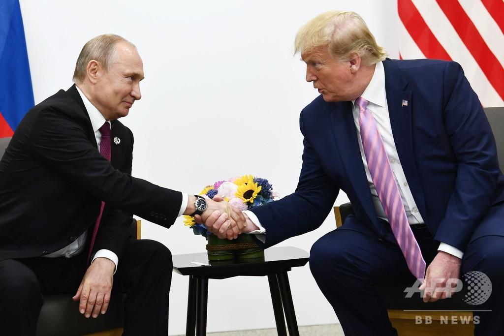 米ロが首脳会談 トランプ氏「われわれはとても良い関係」