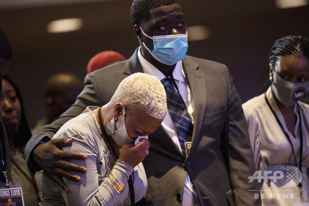 黒人男性フロイドさんの追悼式、人権活動家「あなたは世界を変えた」 米