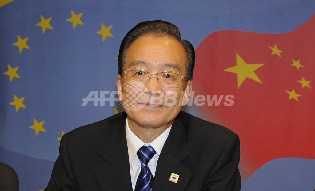 EU首脳、中国首相に人民元の切り上げ迫る