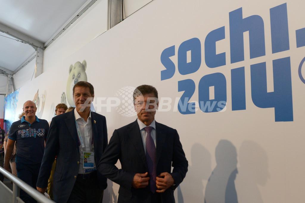 ソチ冬季五輪の開催費用、4兆6000億円に