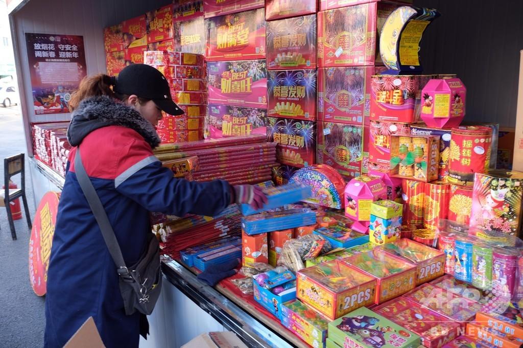 北京の爆竹禁止エリアさらに増える 予定販売量は46%減