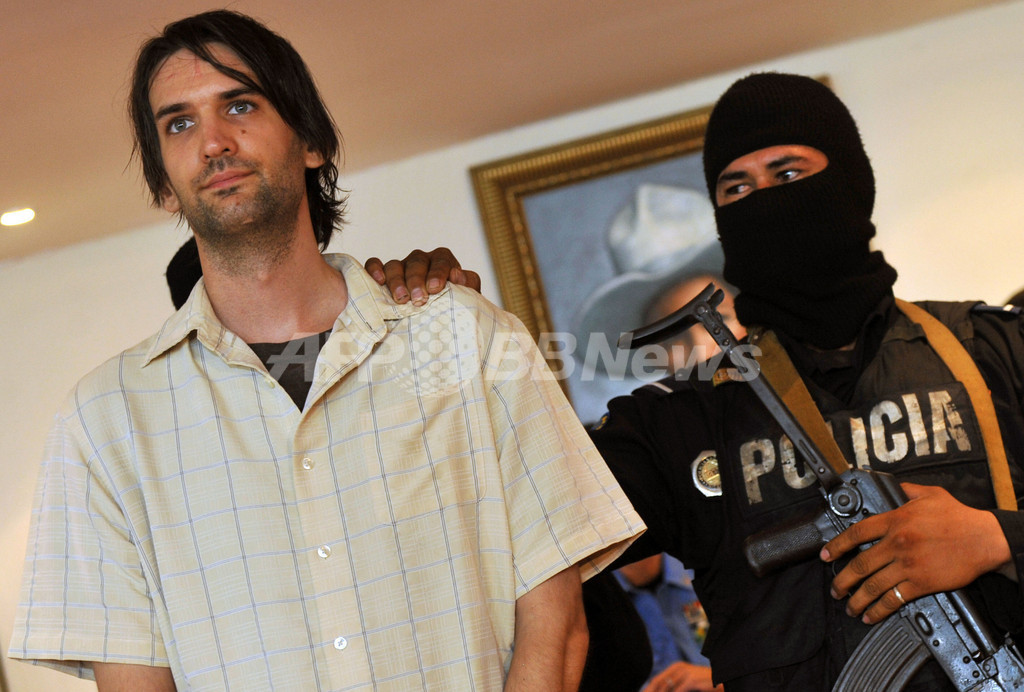FBI最重要指名手配犯、ニカラグアで拘束 児童ポルノ所持容疑