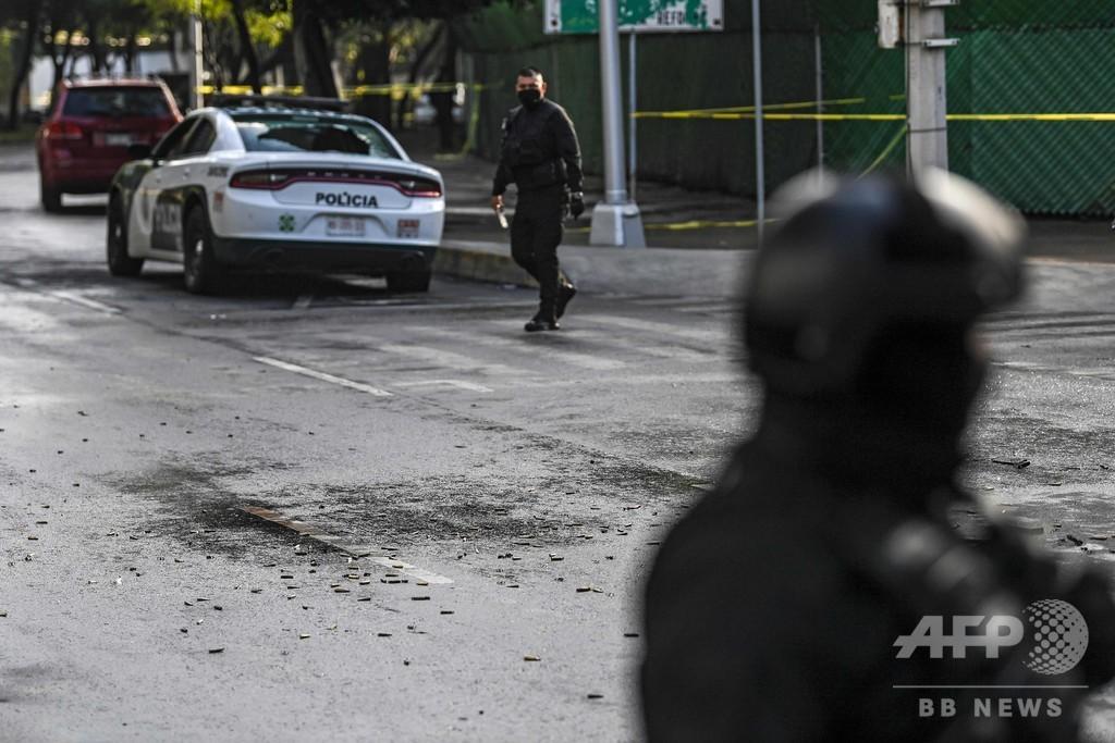 メキシコ市公安トップ、銃撃で負傷 護衛ら3人死亡