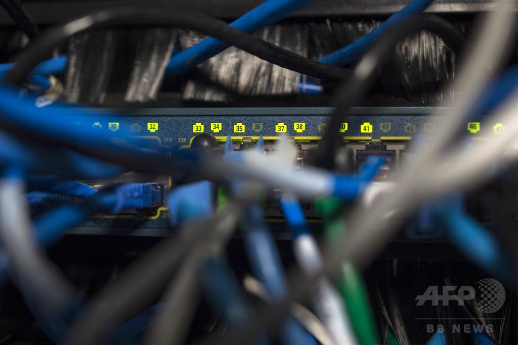 国際サイバー攻撃、欧州警察機構が攻撃元の特定捜査へ