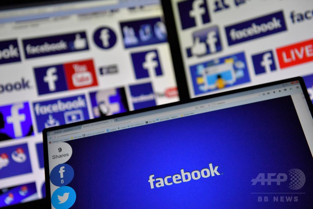 FB、ロシアの偽情報に「いいね!」したか履歴確認ツールを年内リリース