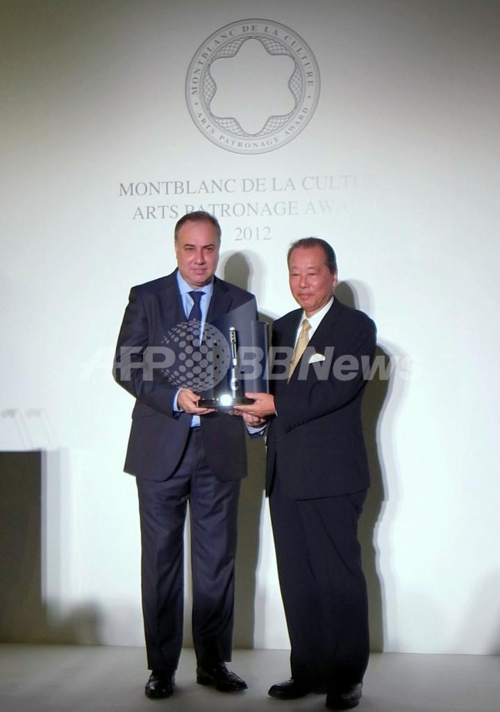 2012年モンブラン国際文化賞、福武總一郎氏が受賞