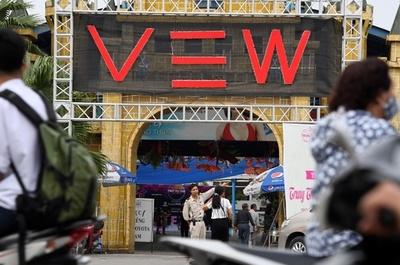 音楽フェスで薬物使用し7人死亡、5人昏睡状態 ベトナム
